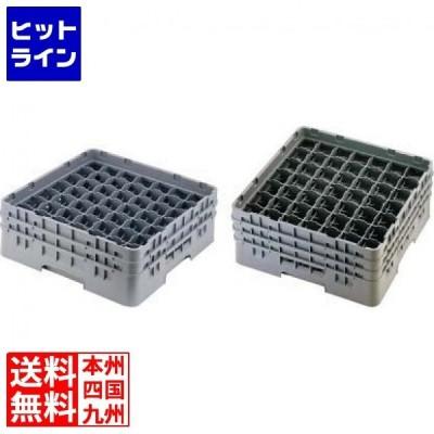 カムラック フル ステム用 49S958 ソフトグレー