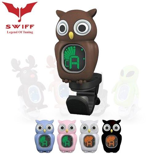 【非凡樂器】SWIFF SFAO-B7 超可愛 貓頭鷹造型夾式調音器