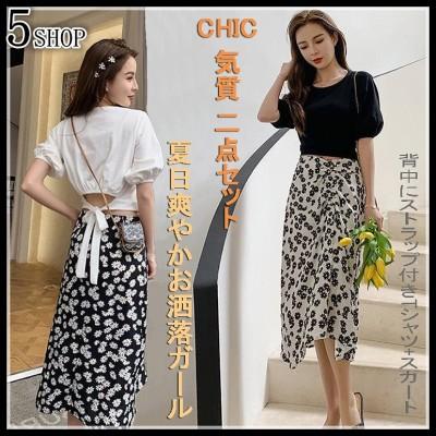 [55555SHOP] 2020今日更新【上下2点セット】韓国ファッションセットアップお买い得! 二点セット デザインセンス 背中にストラップ付きTシャツ+ ハイウエスト  半スカート