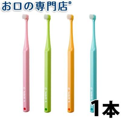 歯ブラシ オーラルケアtodo10(トゥードゥー・テン)歯ブラシ1本