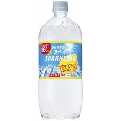 送料無料 炭酸水 サントリー 天然水スパークリング レモン 1000ml 1L×12本