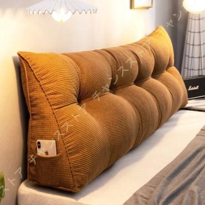 三角 腰枕 ウェッジ クッション ソファーベッド 抱き枕クッション ベッド残り読書 背もたれ枕 ポジショニングサポート枕 腰痛対策 背もたれ 人掛け 二人用