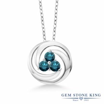 ネックレス レディース 0.81カラット 天然 ブルーダイヤモンド ペンダント シルバー925 サークル 3連 ブルー ダイヤ 小粒 かっこいい 天