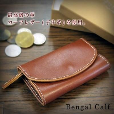 コインケース/財布/牛革/カーフレザー/メンズ/男性用/紳士用/ウォレット