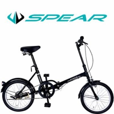 自転車 折りたたみ自転車 折畳み自転車 16インチ 軽量 コンパクト SPF-160 (スペア)