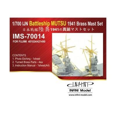インフィニモデル 1/ 700 IMSシリーズ 艦船用真ちゅう製マストセット 日・戦艦 陸奥 1941用(F社用)(IMS7014)ディテールアップパーツ 返品種別B