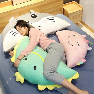 抱きまくら 恐竜縫い包み 可愛い もこもこ 添い寝 抱き枕 ブタおもちゃ 柔らかい 多機能 横向き寝 洗える 癒し系 デスク 昼寝まくら プレゼント かわいい