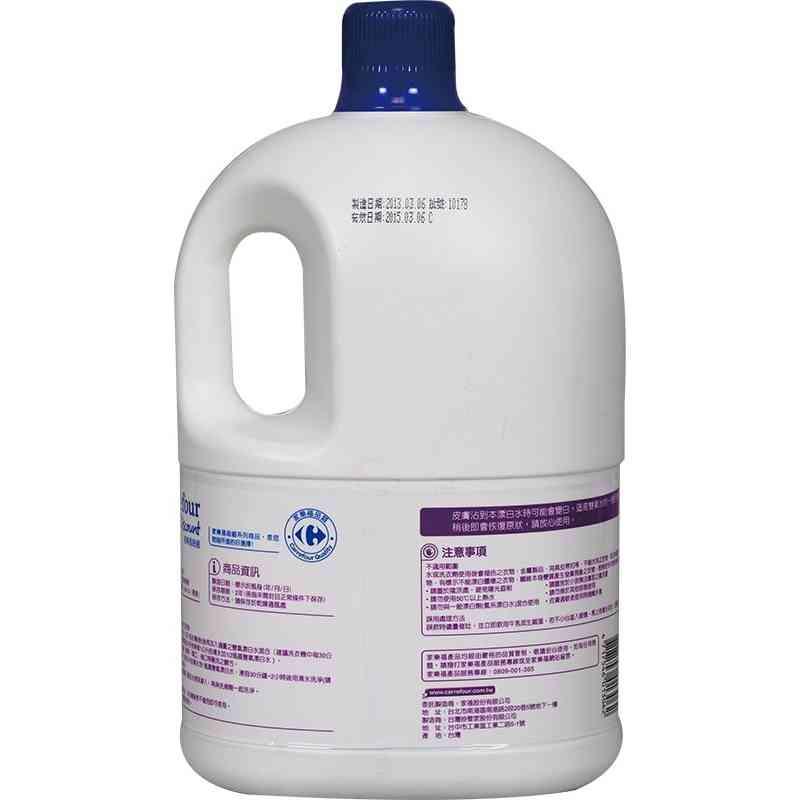 家福超值增豔雙氧漂白水