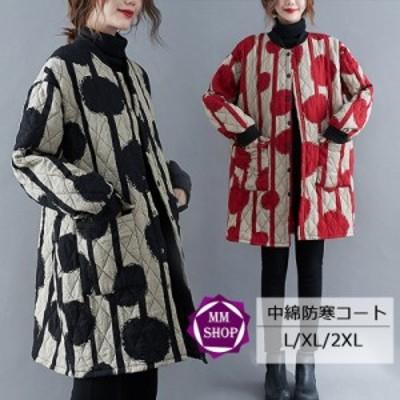 コート 中綿コート 冬 レディース チェスターコート 40代 中綿 ドット柄 アウター 防寒コート ロング 体型カバー 大きいサイズ 30代 50代