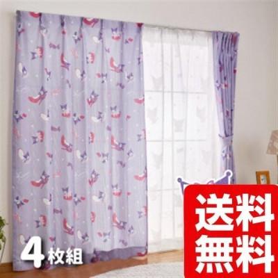 カーテンセット サンリオ クロミ カーテン+レースカーテン4枚組 100×135cm SB-549-S