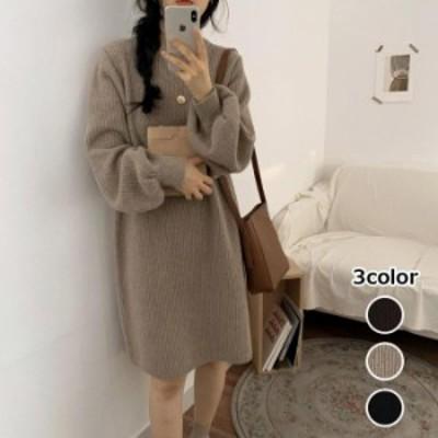 【2020秋冬】【3カラー F】ボリューミーな袖で洒落感をUPするニットワンピース♪ ワンピース 無地 シンプル ベーシック 長袖 ロングスカ