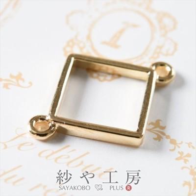 レジン枠 スクエア 2カン付 23mm ゴールド 1個 1ヶ 約2.3cm レジン 枠 カン付き 大き目 空枠 亜鉛 レジン液 フレーム