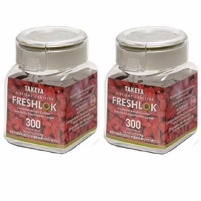 【送料無料】タケヤ化学工業 2個セット フレッシュロック 角型 300 グリーン 512698