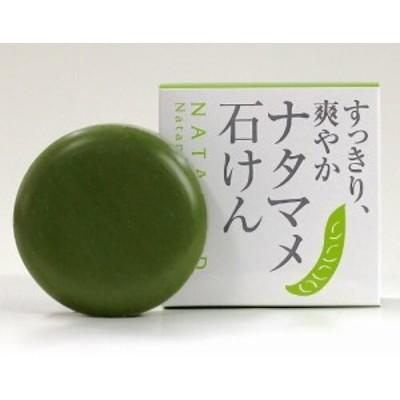 ナタマメ石けん ナタガード 80g 国産なた豆種子エキス入り全身用石けん