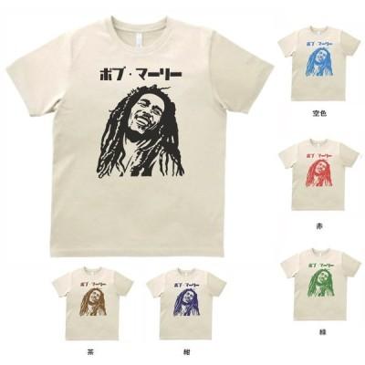 音楽・バンド・ロック・シネマ  Tシャツ カタカナ ボブ マーリー Bob Marley サンド