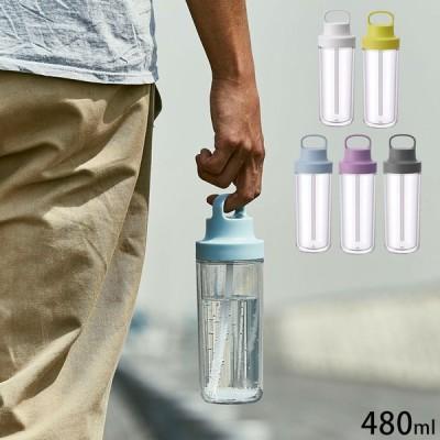 kinto タンブラー キントー TO GO BOTTLE 480ml ボトル 水筒 保冷 二重構造 全5色 トゥーゴーボトル ハンドル ストロー