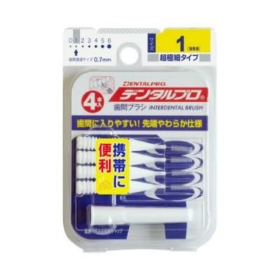 【送料無料・まとめ買い×3個セット】デンタルプロ 歯間ブラシ I字型 サイズ1 (SSS) 4本入
