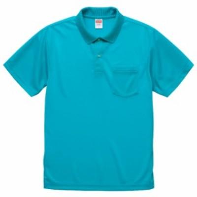 ポロシャツ 半袖 メンズ ポケット付き ドライ アスレチック 4.1oz M サイズ アクアブルー 無地 ユナイテッドアスレ CAB