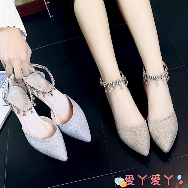 大碼女鞋 女鞋2021年新款單鞋春秋款春款春季百搭中跟大碼粗跟春鞋伴娘 愛丫 新品