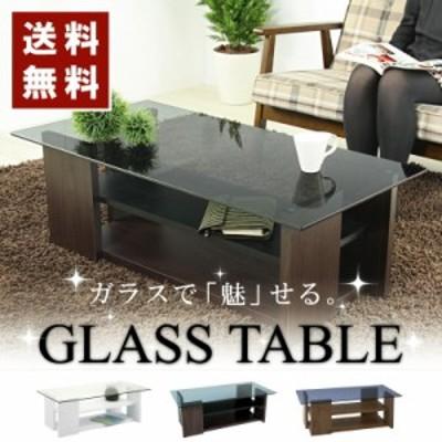 ローテーブル センターテーブル ガラス 高級感 収納 棚付き 木製 100 白 ホワイト ブラウン ナチュラル