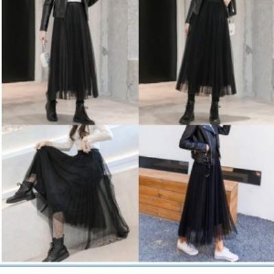 チュールスカート 大きい フレアスカート ミモレ丈 フレアスカート 大きいサイズ チュールスカート レーススカート ふんわりスカート ミ