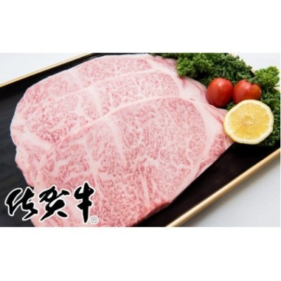 K-17 佐賀牛「ロースステーキ」 200g×8枚(年12回)