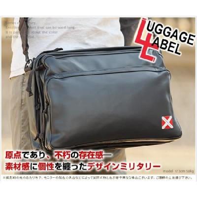 ラゲッジレーベル LUGGAGE LABEL ショルダーバッグ 吉田カバン ライナー ショルダー ポーター m s l 951-09239 WS
