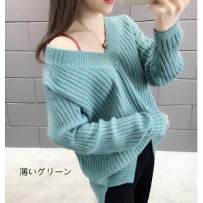 【送料無料】リブニット ニット リブ編み Vネック 長袖 セーター ワンサイズ a00311