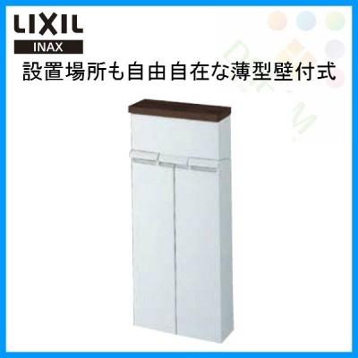 LIXIL(リクシル) INAX(イナックス) 壁付収納棚 TSF-100EU/LD 寸法:280x110x638 トイレ収納棚