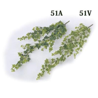 《 造花 グリーン 》◆とりよせ品◆Asca(アスカ) ミニイングリッシュアイビーブッシュバイン