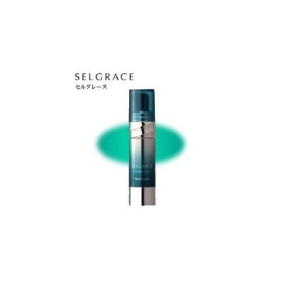 セルグレース  フォーミュラ 30ml ナリス化粧品 SELGRACE