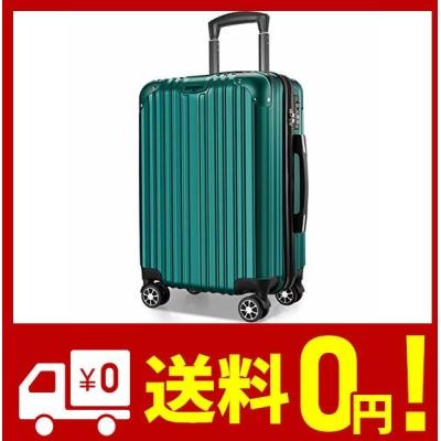 VARNIC スーツケース キャリーバッグ キャリーケース 機内持込 超軽量 大型 静音 ダブルキャスター 耐衝撃 360度回転 TSAローク搭載 フ