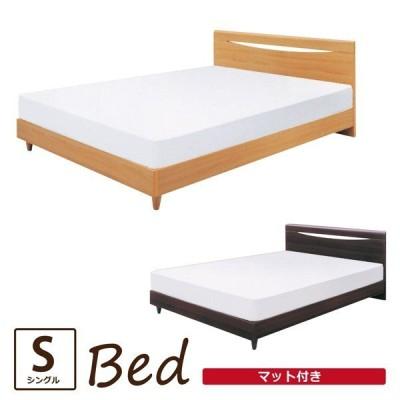 ベッド シングルベッド マットレス付き ボンネルコイル ベッドフレーム フラット