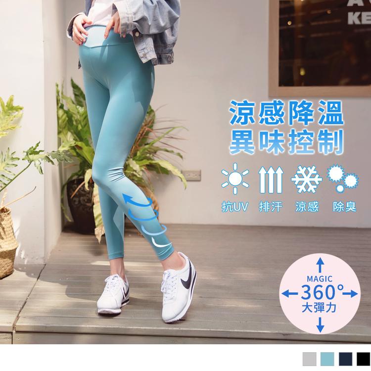 魔術360~台灣製咖啡紗彈力內搭孕婦褲