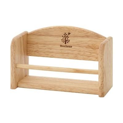 木製スパイスラック ボヌール ナチュラル 22650