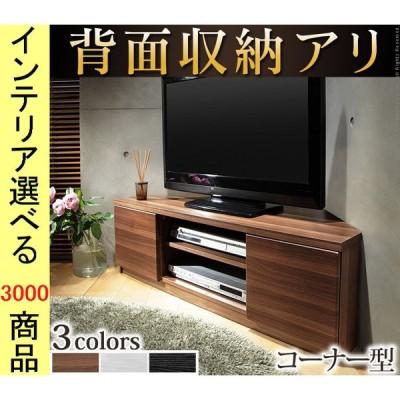 テレビ台 110×45×36cm コーナー用 扉タイプ ウォールナット・ホワイト・ブラック色 YNM0600082