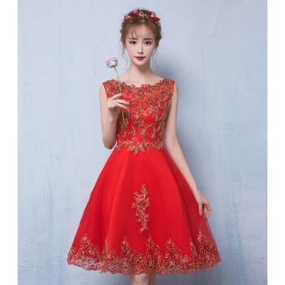 ドレス レース 刺繍 スパンコール 豪華 小さいサイズあり