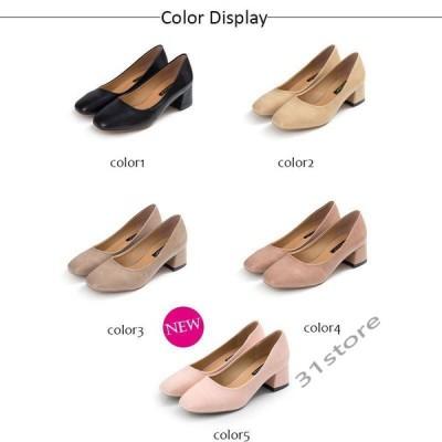 パンプスローヒールシューズ太ヒールブーツ歩きやすい疲れない履きやすい履きやすいフォーマル美脚素足カジュアル40代50代