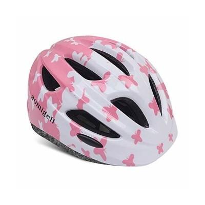 Asuka Yuko 軽量 通気性 ヘルメット こども用 3-12歳 子供 キッズ 幼児 ヘルメット 自転車 サイクリング 通学 スケ