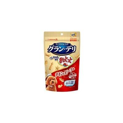 ユニチャーム グランデリ ワンちゃん専用 おっとっと チキン&ビーフ味 50g×36袋