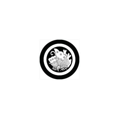 家紋シール 丸に変わり揚羽蝶紋 直径4cm 丸型 白紋 4枚セット KS44M-0779W