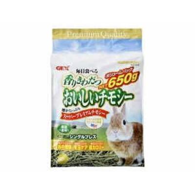 ジェックス 香りきわだつ おいしいチモシー (650g) [ペット用品] 小動物 オイシイチモシー