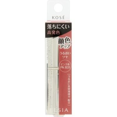 エルシア プラチナム 顔色アップ ラスティングルージュ PK831 ピンク系 (5g)
