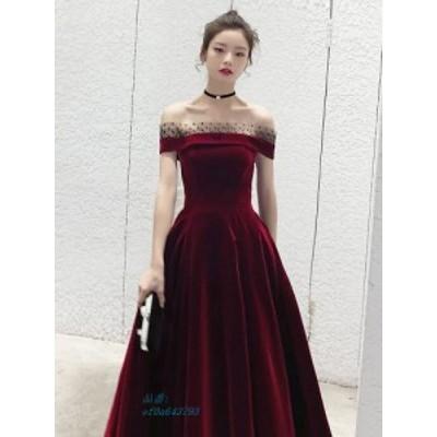 パーティードレス 10代 20代 30代 40代 ワンピース おしゃれ カラードレス 成人式 フォーマル 結婚式 レディース ワインレッド セクシー