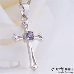 【Sayaka紗彌佳】925純銀信仰十字架造型鑲鑽項鍊