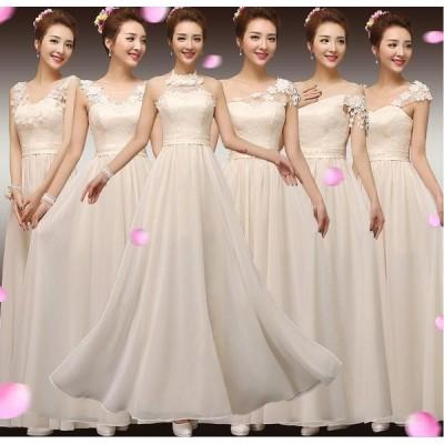 結婚式 ブライダル 花嫁 長い ワンピース素敵6色入 ブライダル 大きいサイズ プリンセスライン ウェディングドレス 二次会 パーティードレス ウエディングドレス