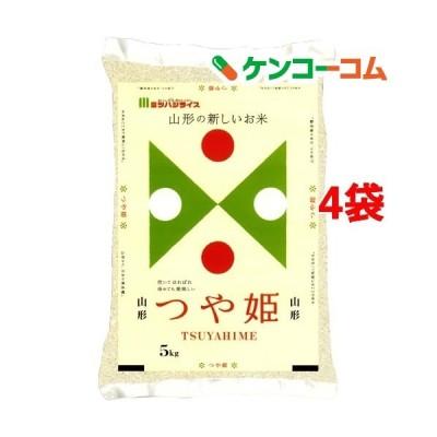 令和元年産 山形つや姫 ( 5kg*4袋セット(20kg) )