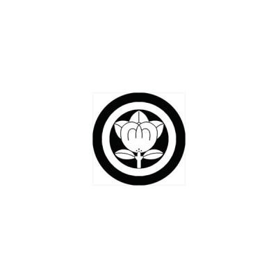 家紋シール 明智光秀 丸に橘 直径4cm 丸型 白紋 4枚セット KS44M-0493-02W
