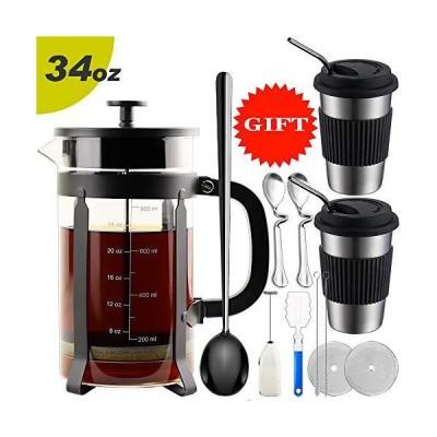 ADAMITA フレンチプレスコーヒーメーカー 8カップ 34オンス 304ステンレススチール コーヒープレス フィルタースクリーン4枚付き お手入れ