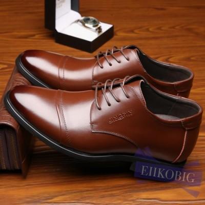 革靴 本革 牛革 メンズシューズ シューズ メンズ ビジネスシューズ  カジュアル トレンド  紳士靴 カジュアルシューズ 通勤 フォーマル オフィス
